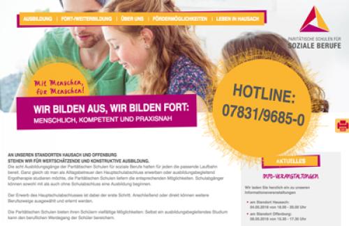 Firmenprofil von: Paritätische Schulen für soziale Berufe in Hausach