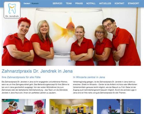 Firmenprofil von: Ein langlebiger und gesunder Zahnerhalt – Dr. Jendrek in Jena ist Ihr Ansprechpartner
